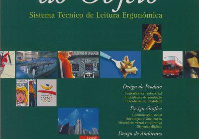 A Ergonomia no Design da Moda